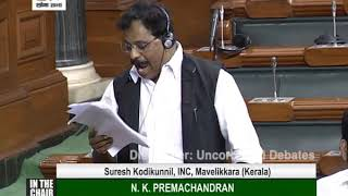 Suresh Kodikunnil's on The Indian Institutes of Information Technology Laws(Amendment) Bill, 2020