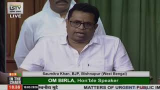 Shri Saumitra Khan raising 'Matters of Urgent Public Importance' in Lok Sabha: 19.03.2020
