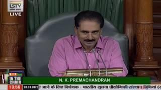 Shri Ram Kripal Yadav speech on The Indian Institutes of IT Laws (Amendment) Bill, 2020