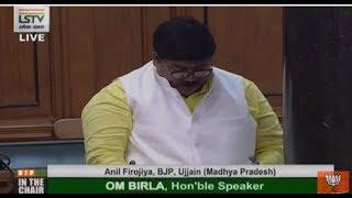 Shri Anil Firojiya raising 'Matters of Urgent Public Importance' in Lok Sabha: 20.03.2020