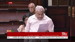 Dr. Kirodi Lal Meena on Matters Raised With The Permission Of The Chair in Rajya Sabha