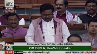 Shri Bishweswar Tudu raising 'Matters of Urgent Public Importance' in Lok Sabha