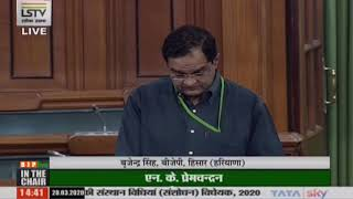 Shri Brijendra Singh raising 'Matters of Urgent Public Importance' in Lok Sabha