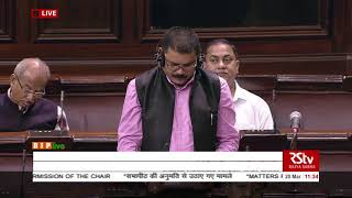 Shri Satish Chandra Dubey on Matters Raised With The Permission Of The Chair in RS