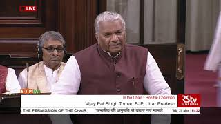Shri Vijay Pal Singh Tomar on Matters Raised With The Permission Of The Chair in RS