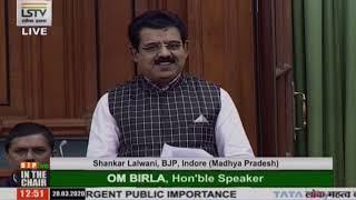 Shri Shankar Lalwani raising 'Matters of Urgent Public Importance' in Lok Sabha