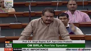 Prof. S.P. Singh Baghel raising 'Matters of Urgent Public Importance' in Lok Sabha