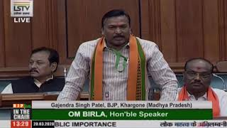 Shri Gajendra Singh Patel raising 'Matters of Urgent Public Importance' in Lok Sabha
