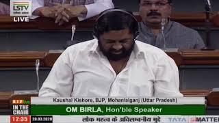 Shri Kaushal Kishore raising 'Matters of Urgent Public Importance' in Lok Sabha
