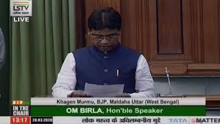 Shri Khagen Murmu raising 'Matters of Urgent Public Importance' in Lok Sabha
