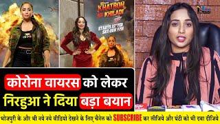 Khatron Ke Khiladi 10 से बाहर आने के बाद क्या बोली भोजपुरी अभिनेत्री Rani Chatarjee