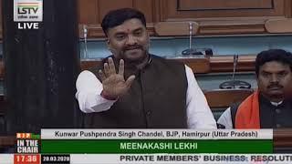 Kunwar Pushpendra Singh Chandel raising 'Matters of Urgent Public Importance'