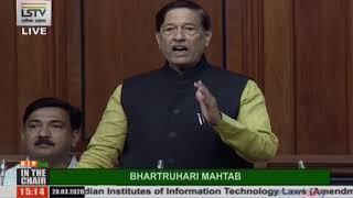 Shri Girish Bhalchandra Bapat raising 'Matters of Urgent Public Importance' in LS