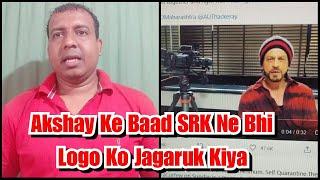 Akshay Kumar Ke Baad Shah RUKH Khan Ne Bhi Logo Ko Jagaruk Kiya