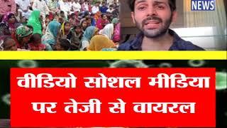 22 मार्च को लगेगा \जनता कर्फ्यू' || ANV NEWS NATIONAL