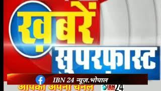 #विदिशा जिले में भाजपा कार्यकर्ताओं ने कांग्रेस सरकार गिरने पर मनाया जश्न आतिशबाजी चलाकर बांटी मिठाई