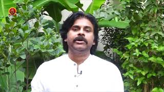 Pawan Kalyan Emotional and Kind Words About Present Issue | Bhavani HD Movies