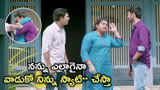 నన్ను ఎలాగైనా వాడుకో నిన్ను స్యాటి** చేస్తా | Howrah Bridge Scenes | Latest Telugu Movie Scenes 2020