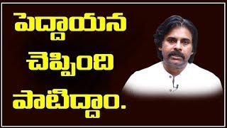 Pawan Kalyan Supports PM Modi Janata Curfew | 22nd March 2020 | Top Telugu TV