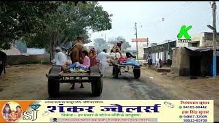 जनता कर्फयु को लेकर ग्राम पंचायत जमाल का अनूठा कदम l कोरोना को लेकर भी उठाए अहम कदम l k haryana l