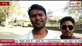 चीन से निकला कोरोना वायरस ने भारत में भी हाहाकार के कारण पर्यटक से भरा रहने वाला मांडू बंद