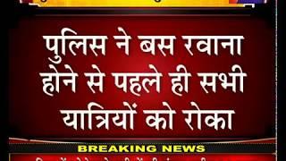 Jaipur | Dubai से आए यात्रियों की हुई स्क्रीनिंग, सिंधी कैंप थाना Police alert | JAN TV