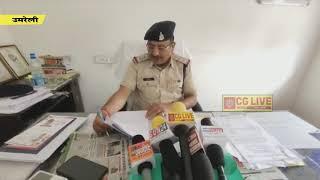बाराद्वार पुलिस ने पकड़ा कच्ची शराब का जखीरा cglivenews