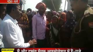Gonda-UP | ट्रक ने मारी 16 वर्षीय बालिका को टक्कर, हादसे में बालिका की मौके पर दर्दनाक मौत | JAN TV
