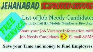 JEHANABAD    EMPLOYEE SUPPLY   ! Post your Job Vacancy ! Recruitment Advertisement ! Job Information