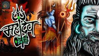 Har Har Mahadev SHIVRATRI POOJA SHIV MANDIR