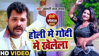 #Video - #Khesari Lal Yadav के होली के गाने पर रानी ने किया जबरजस्त डांस - होली में गोदी में खेलेला
