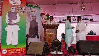 দেখুন সরাসরি .., মুজিব শত বাষিকী অনুষ্ঠান। আশুগঞ্জ হতে। Part 3