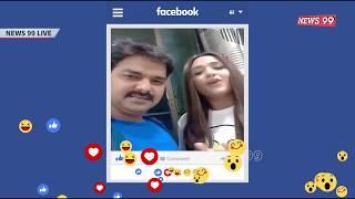 Pawan Singh और Kajal raghwani एक साथ लाइव आके फिल्म पवन पुत्र के लिए कही ये बात - News99