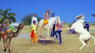 Rajasthani Gurjar Rasiya 2020 | नैना लड़े | Latest Rajasthani Video Song 2020