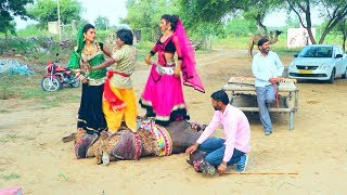 Rajasthani Dj Song | पंडित ते कर लो बात | Latest Rajasthani Dj Song 2020