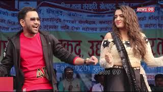 नेपाल में Dinesh Lal Yadav Nirahua व Amrapali Dubey का जबरदस्त जलवा - News99