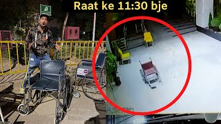 Live WHEEL CHAIR  moving GHOST RECORDED  IN  CCTV???? | CHANDIGARH