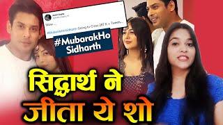 Sidharth Shukla Hashtag Trends #MubarakHoSidharth; Here's Why