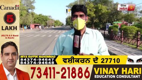 Breaking: Chandigarh में Coronavirus के मरीज़ों की संख्या हुई 6