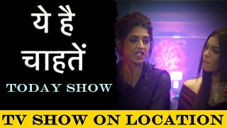 Yeh Hai Chahatein - 21st March 2020 |  Today Episode । Hindi Serial । Latest Update