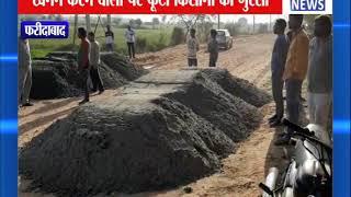 खनन करने वालों पर फूटा किसानों का गुस्सा || ANV NEWS FARIDABAD - HARYANA