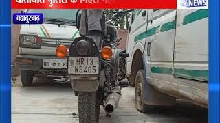 यातायात पुलिस के निर्देश नही मानने पर जुर्माना || ANV NEWS BAHADURGARH - HARYANA