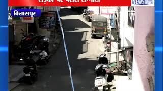 बिलासपुर में दिखा जनता कर्फ्यू का व्यापक असर || ANV NEWS BILASPUR - HIMACHAL