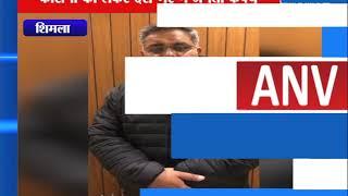 कोरोना को लेकर देश भर में जनता कर्फ्यू || ANV NEWS SHIMLA - HIMACHAL