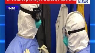 दुनिया भर के लिए काफी घातक साबित हो  कोरोना वायरस || ANV NEWS