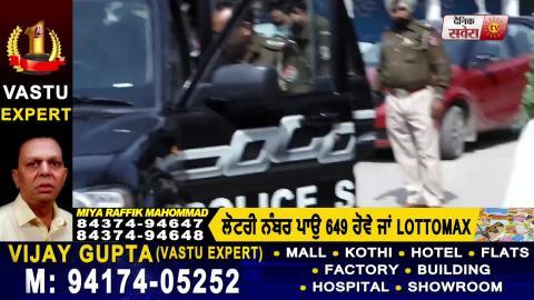 Faridkot में लगा पूरा Curfew, Speakers में Announcement कर रही हैं Punjab Police