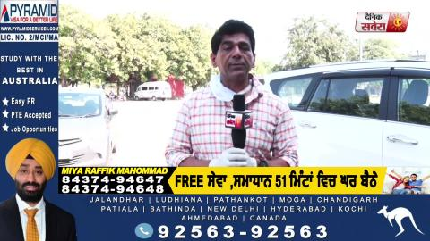Mohali में Curfew के बाद Punjab Police ने सख़्ती से करवाई दुकानें बंद