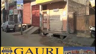 मेरठ ने दिया  जनता कर्फ्यू का साथ