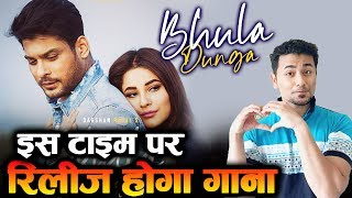 BHULA DUNGA Song To Release At This Time | Sidharth Shukla And Shehnaz Gill