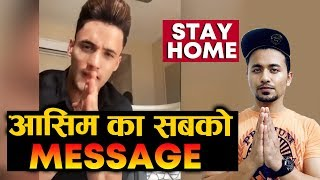Asim Riaz Message To All FANS - STAY HOME With Family